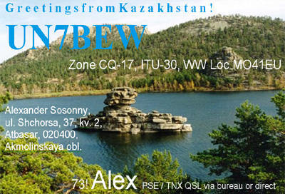 QSL image for UN7BEW