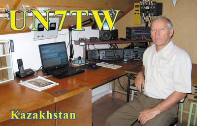 QSL image for UN7TW