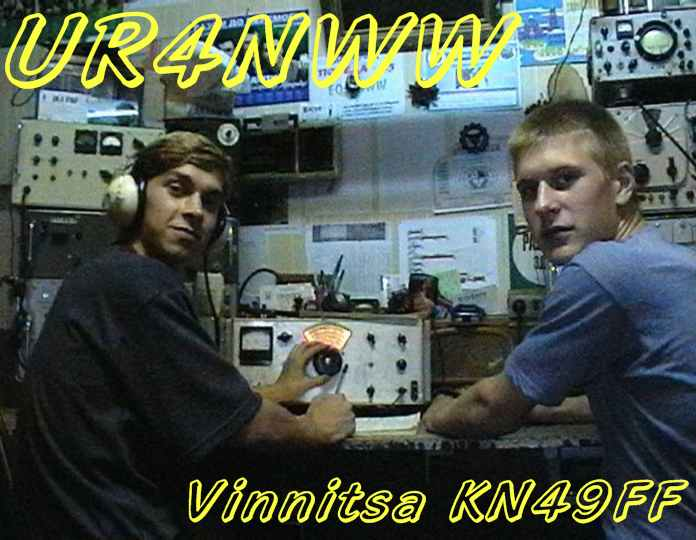 QSL image for UR4NWW
