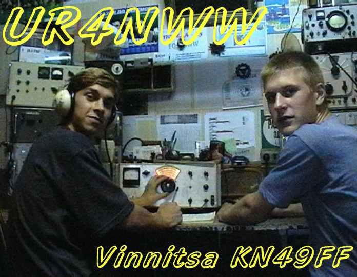 http://files.qrz.com/w/ur4nww/UR4NWW.jpg