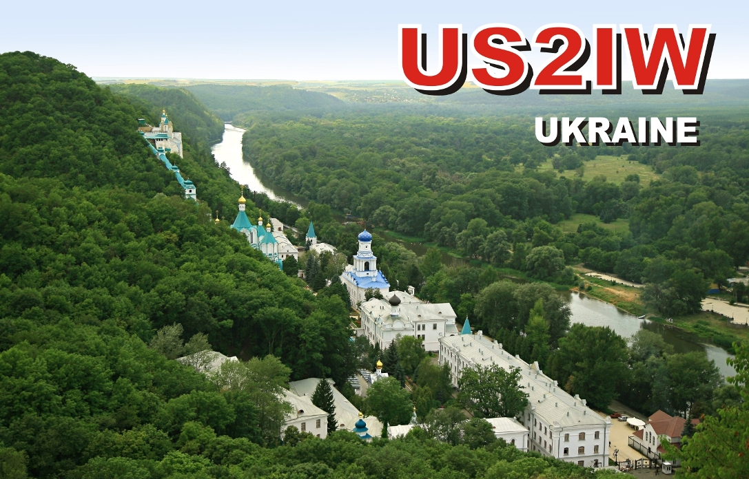 QSL image for US2IW