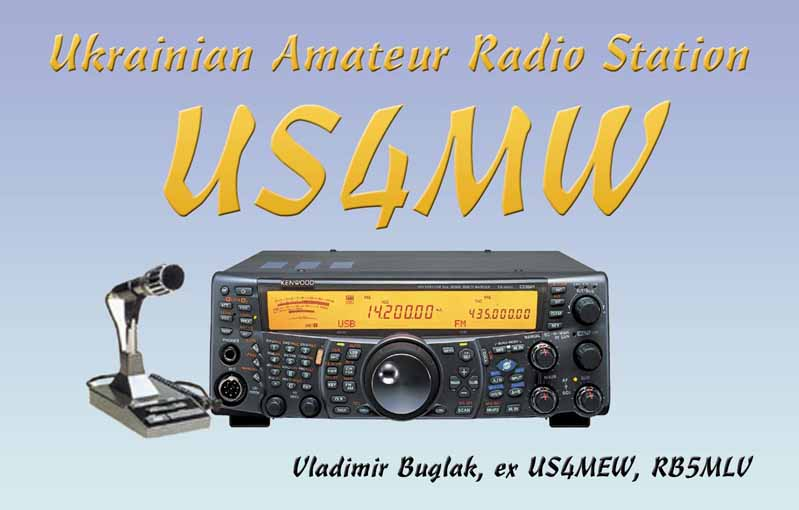 QSL image for US4MW