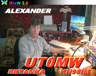 QSL image for UT0MW