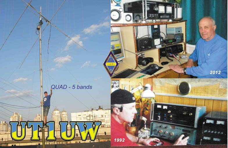 QSL image for UT1UW