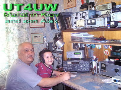 QSL image for UT4UW