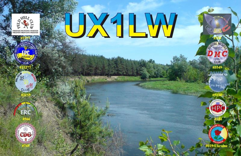 QSL image for UX1LW
