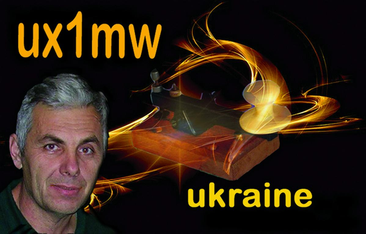 QSL image for UX1MW