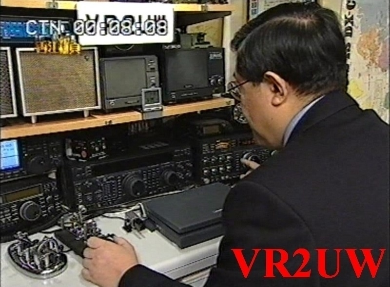 QSL image for VR2UW