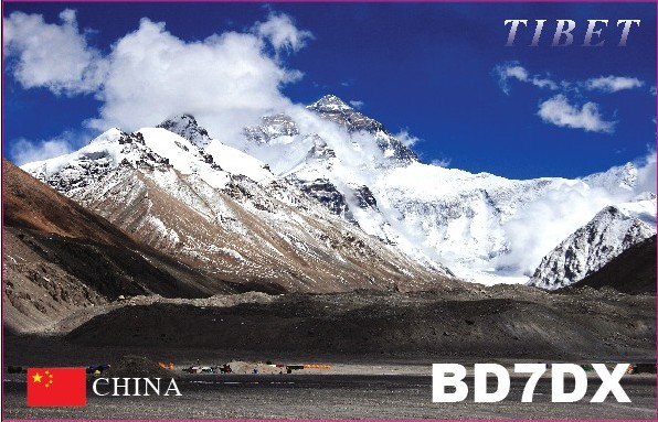 QSL image for BD7DX