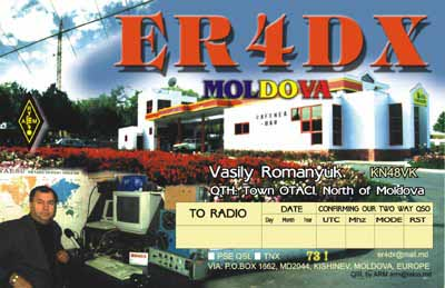 QSL image for ER4DX