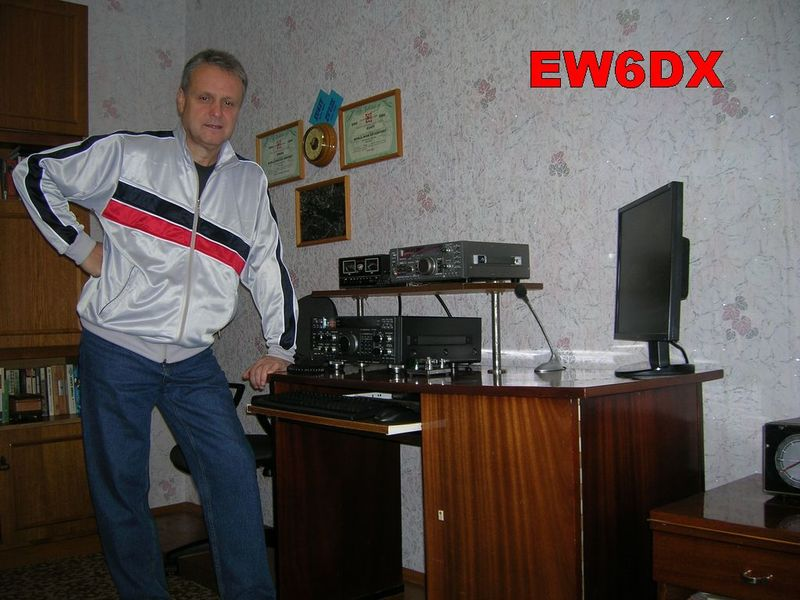QSL image for EW6DX
