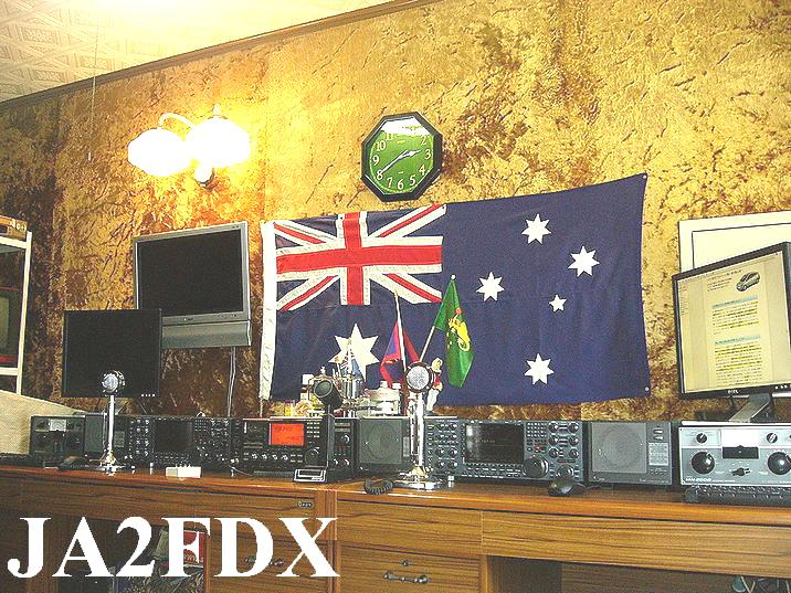 QSL image for JA2FDX