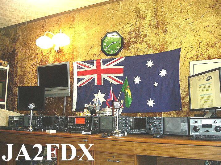 QSL image for JA2FDX