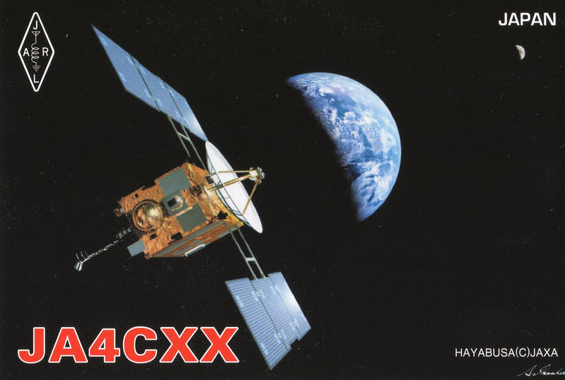 QSL image for JA4CXX