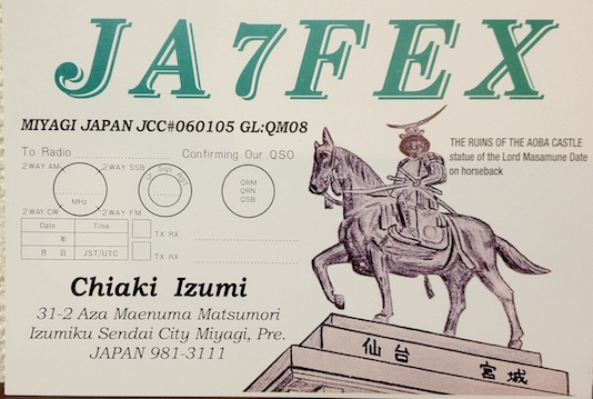 QSL image for JA7FEX