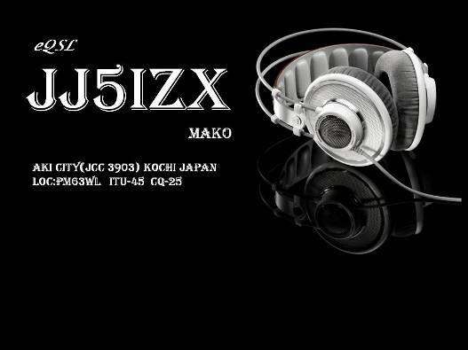 QSL image for JJ5IZX