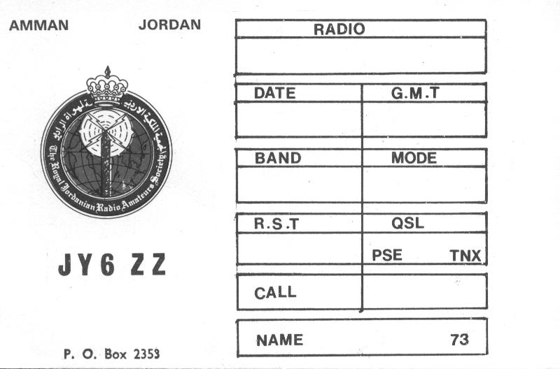 Old QSL Card (Jy6zz)