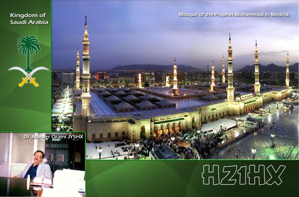 المملكة العربية السعودية – الجبيل   /    JY5HX – HZ1HX
