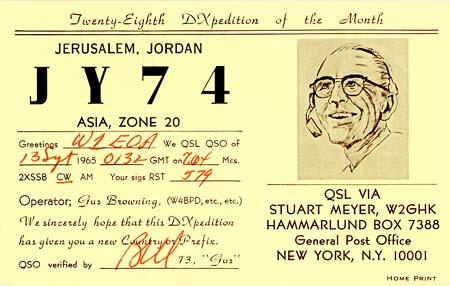 QSL Card (1965)