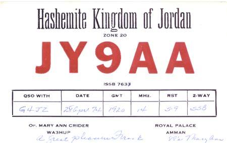 QSL Card (1974)