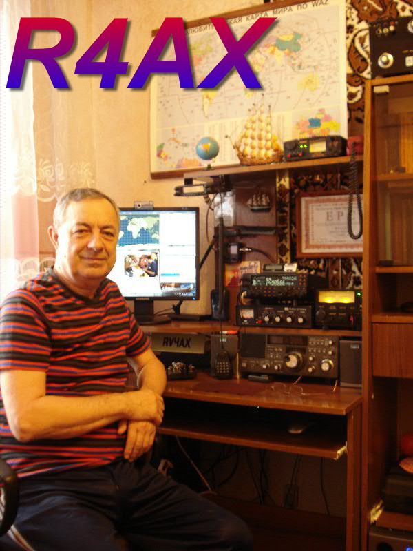 QSL image for R4AX
