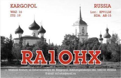 QSL image for RA1OHX