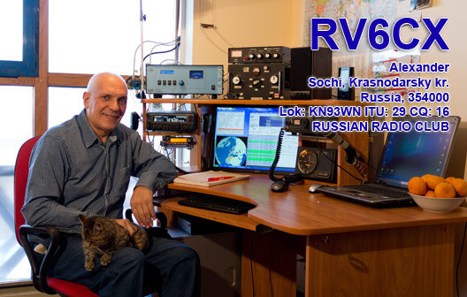 QSL image for RV6CX