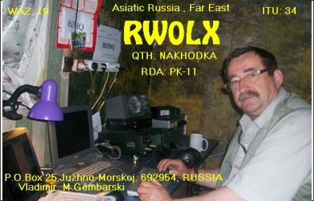 QSL image for RW0LX