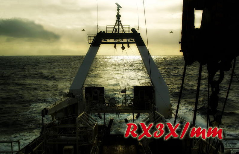 QSL image for RX3X