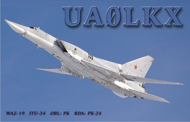QSL image for UA0LKX