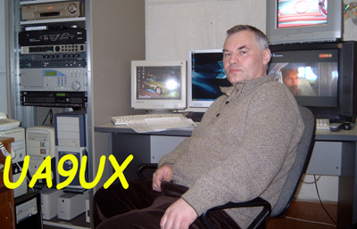 QSL image for UA9UX
