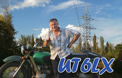 QSL image for UT6LX