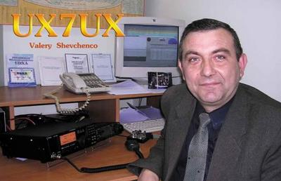 QSL image for UX7UX