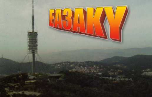 QSL image for EA3AKY