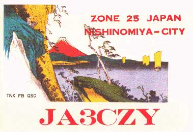 QSL image for JA3CZY
