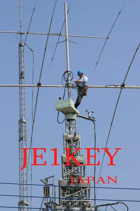 QSL image for JE1KEY