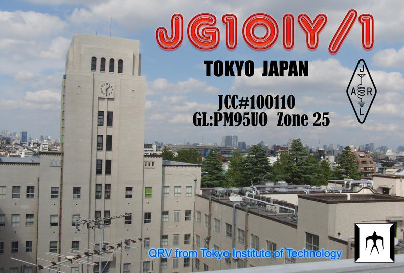 QSL image for JG1OIY