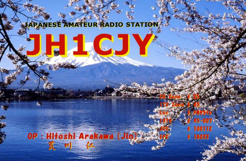 QSL image for JH1CJY