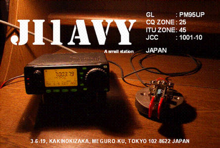 QSL image for JI1AVY