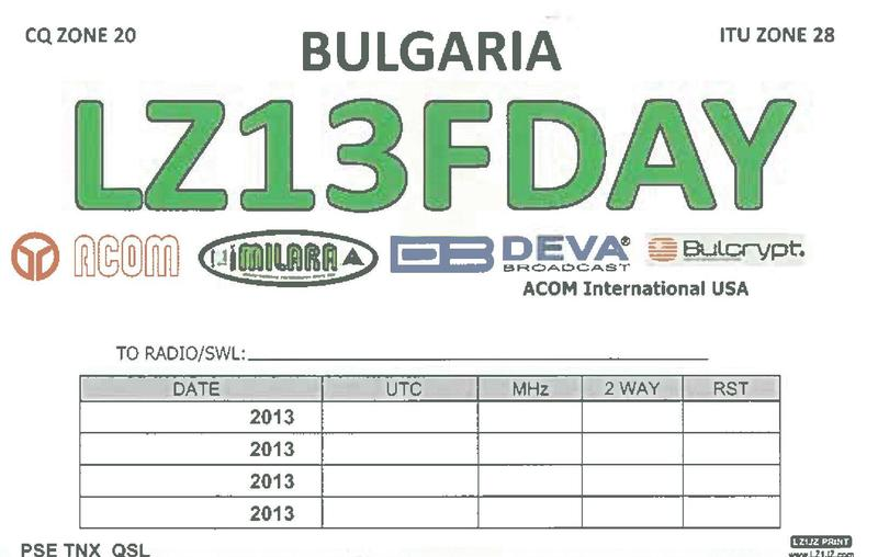 QSL image for LZ13FDAY