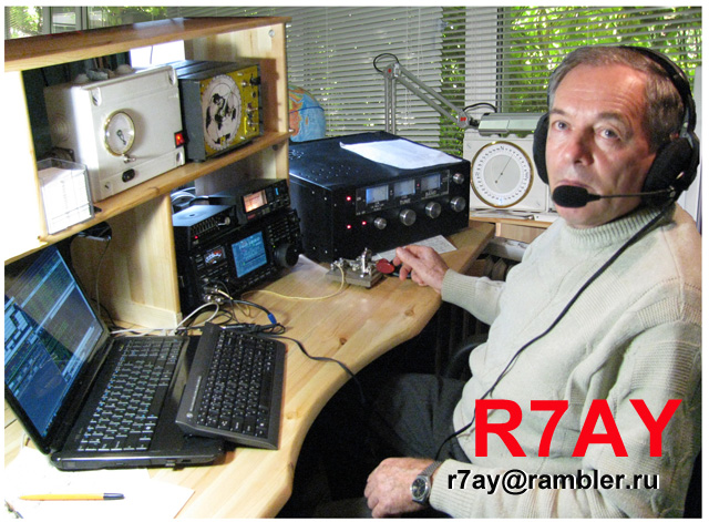 QSL image for R7AY