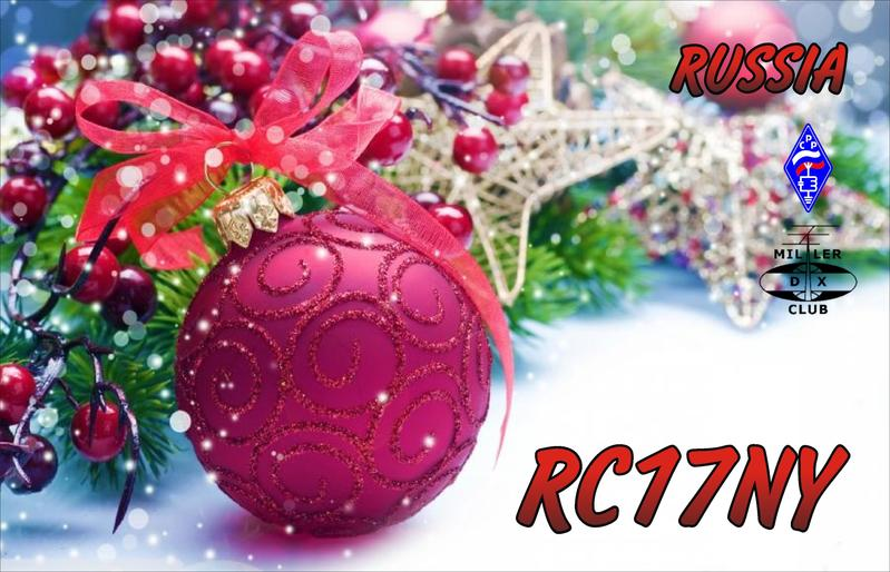 RC17NY