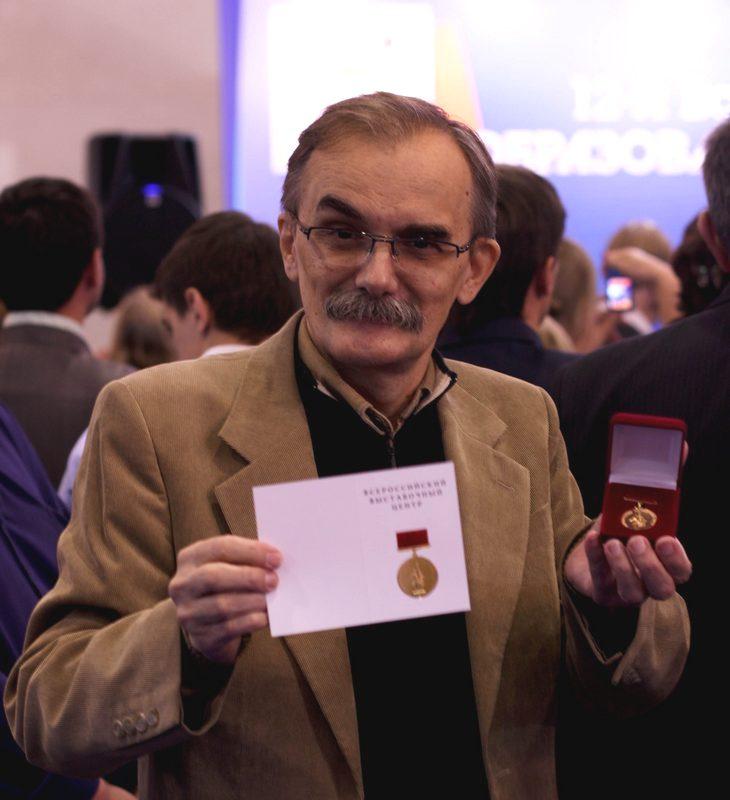 Sergey Dinges