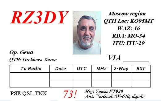QSL image for RZ3DY
