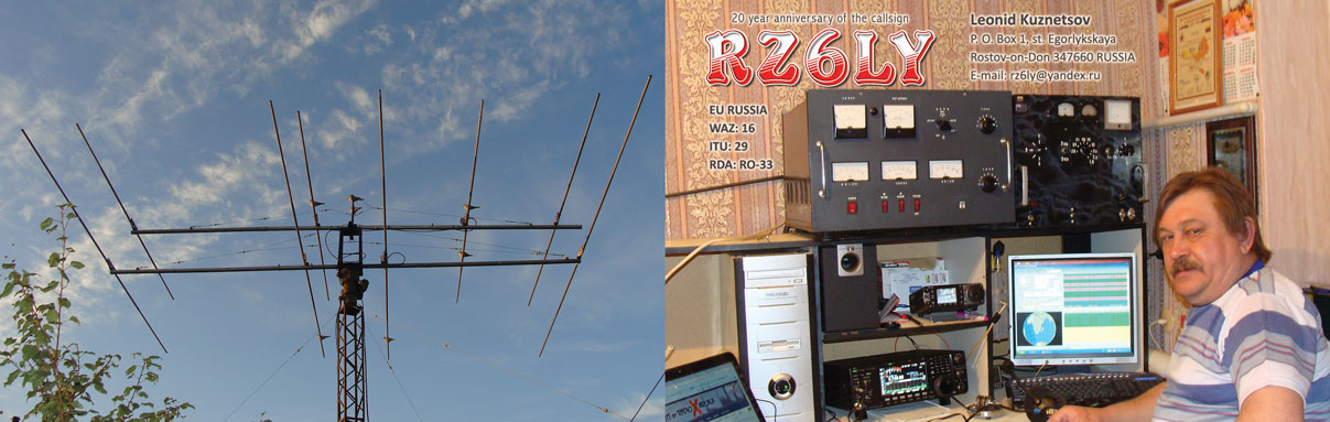 QSL image for RZ6LY