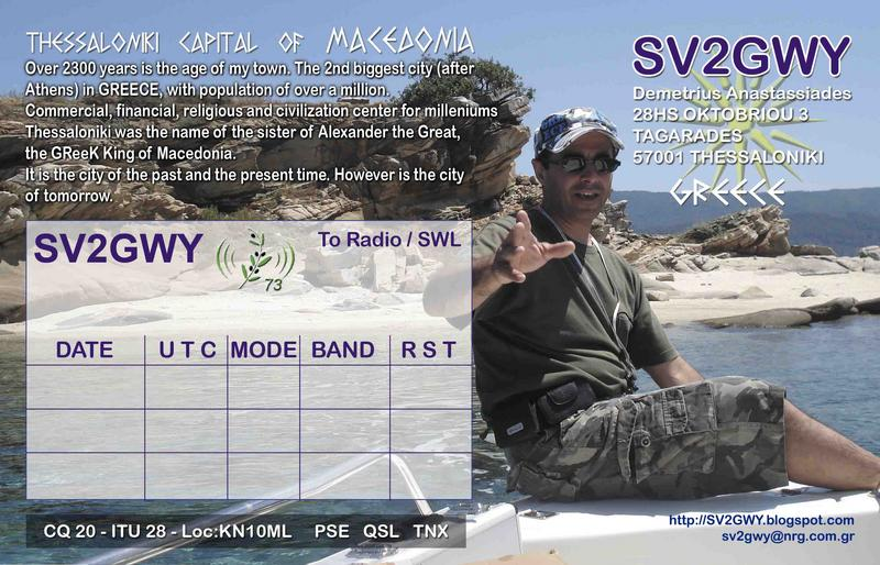 QSL image for SV2GWY
