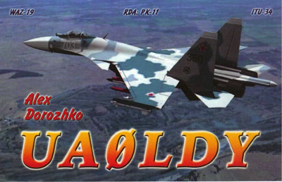 QSL image for UA0LDY
