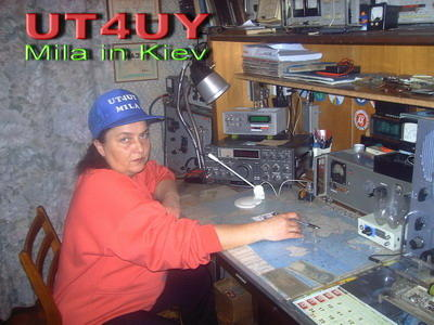 QSL image for UT4UY