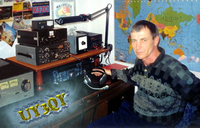 QSL image for UY3QY