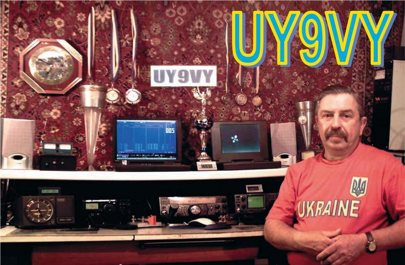 QSL image for UY9VY
